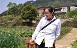 chinese doc