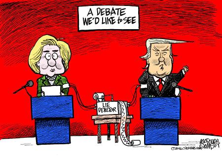 debate-j