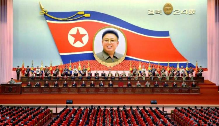A general view of an annual central report meeting in this undated photo released by North Korea's Korean Central News Agency in Pyongyang