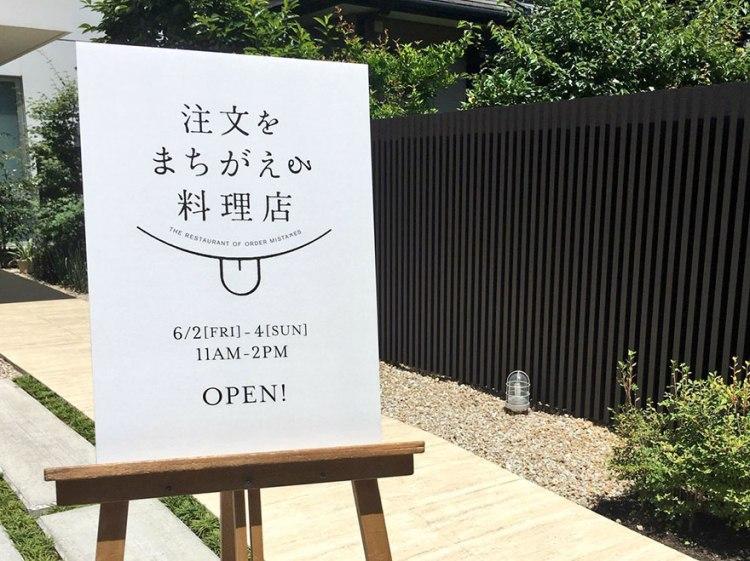 Monday-restaurant