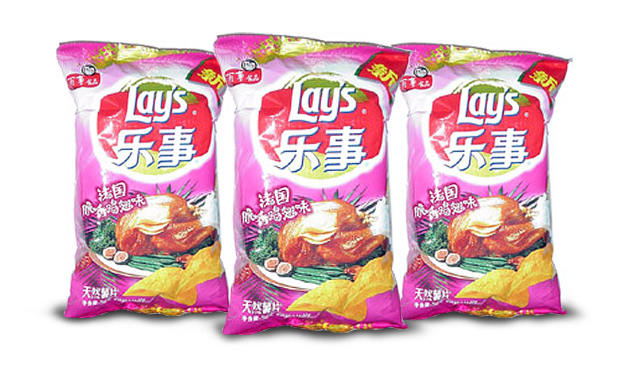 Lays-turkey-potato-chips.jpg