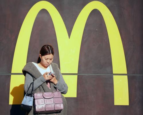 McDonalds app