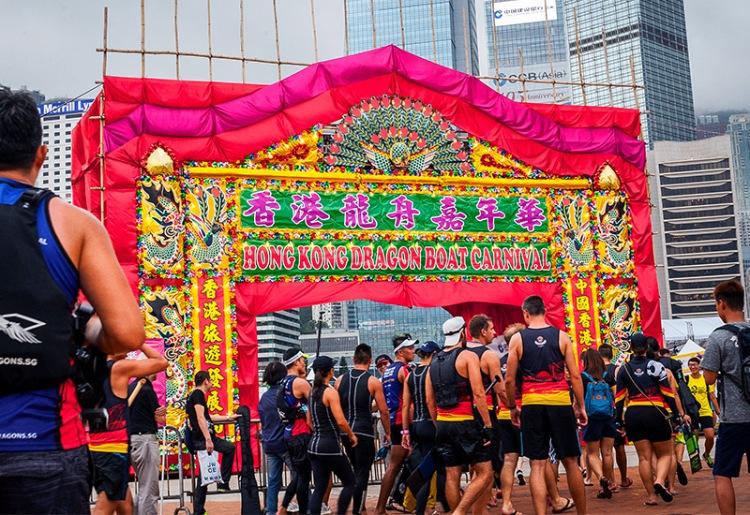 dragon-boat-carnival