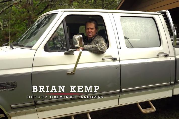 kemp-deport