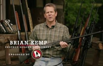 kemp-gun