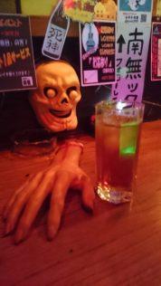 Tokyo-bar-3
