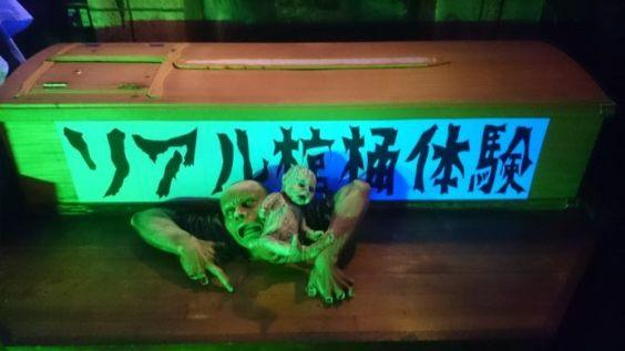 Tokyo-bar-5