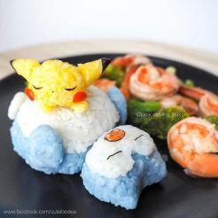 rice-14