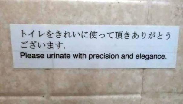 sign-Japan