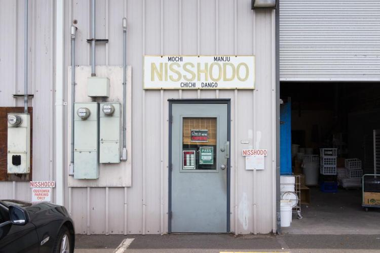 Nisshodo-outside